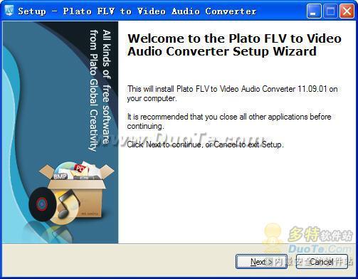 Plato FLV Converter下载