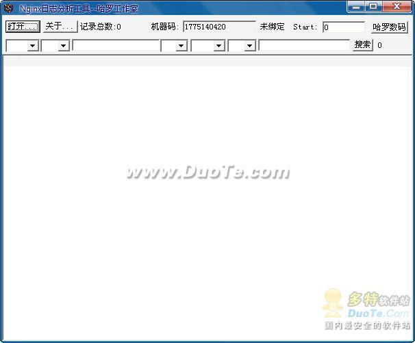 Nginx日志分析工具下载