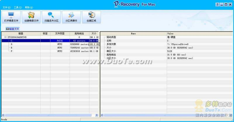 D-Recovery For Mac达思苹果Mac数据恢复软件下载