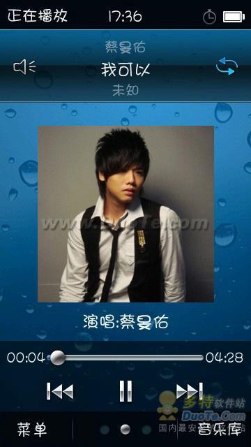 天天动听 for S60V5 & Symbian3下载