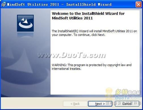 MindSoft Utilities XP下载