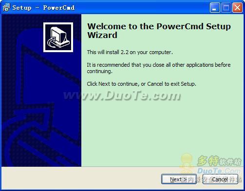 PowerCmd下载