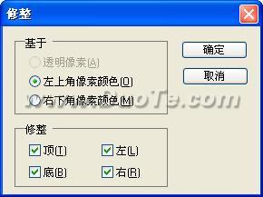 Crimm ImageShop 图像处理系统下载