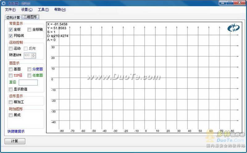 SN3齿轮计算软件下载