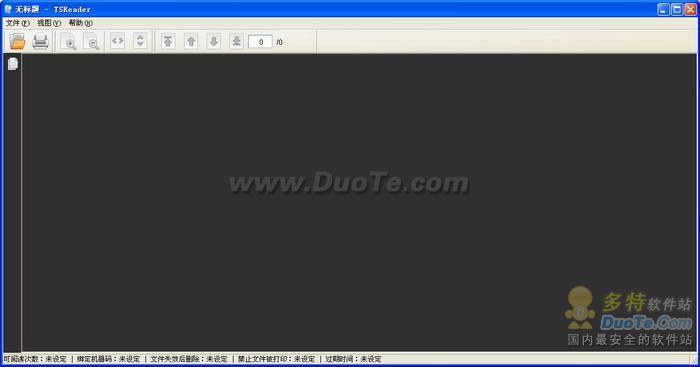 TSReader文件阅读器下载