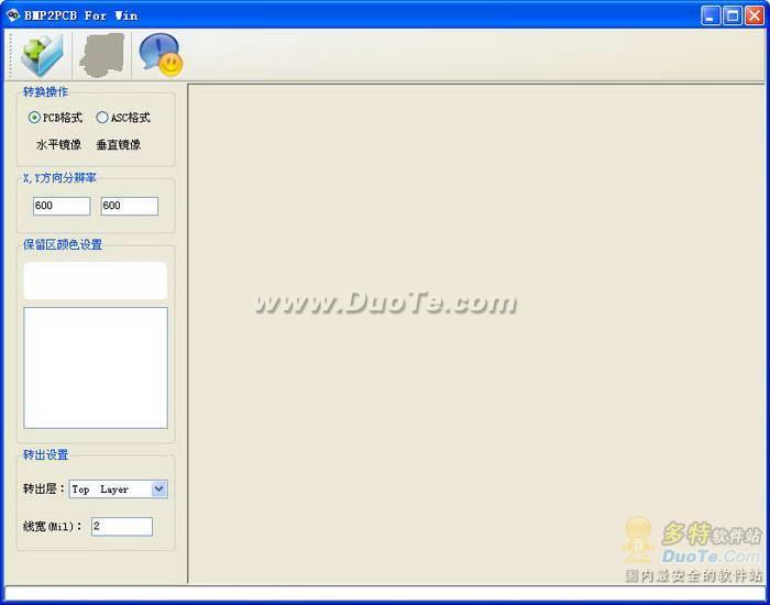 BMP2PCB FOR WIN下载