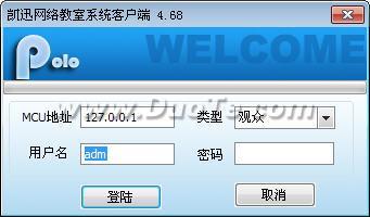凯迅网络教室系统下载