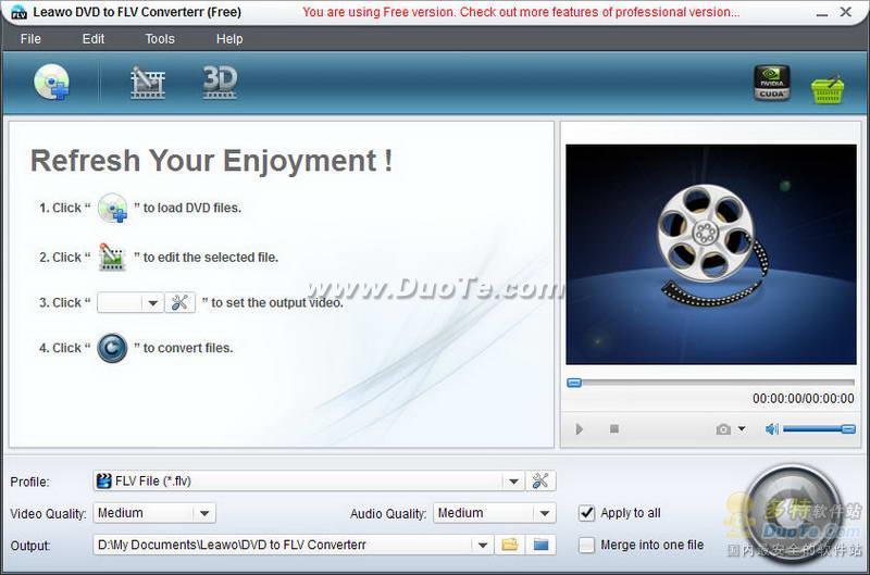 Leawo Free DVD to FLV Converter下载
