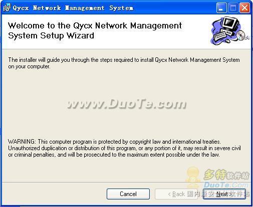 清扬资产管理软件下载