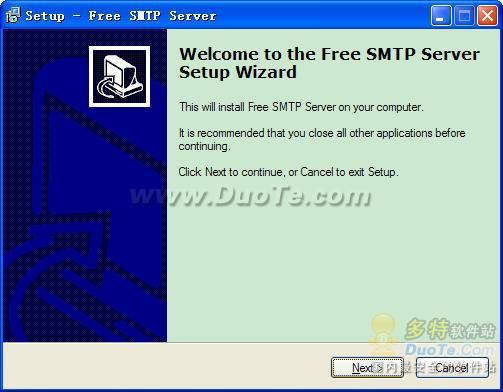 Free SMTP Server下载