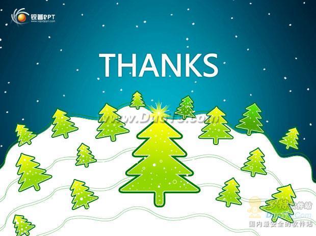 蓝色圣诞背景PPT模板下载