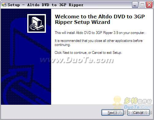 Altdo DVD to 3GP Ripper下载