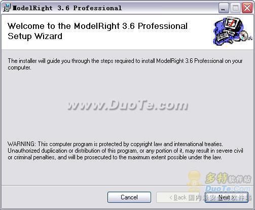 ModelRight Professional下载