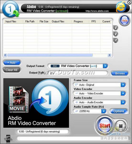 Abdio RM Video Converter下载