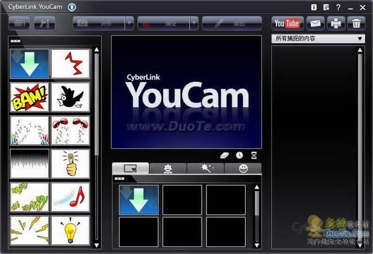 Cyberlink YouCam下载