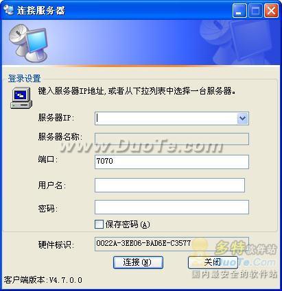 AutoCAD管理助手下载