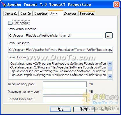 Apache Tomcat(集群配置)下载