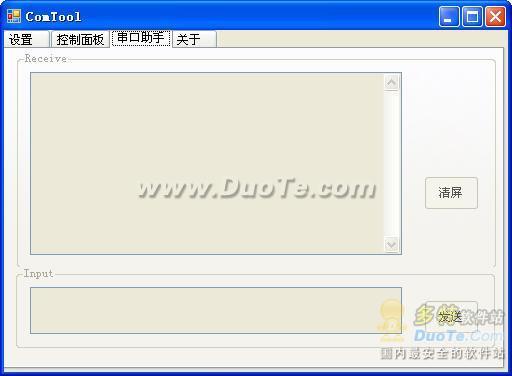 ComTool串口工具下载