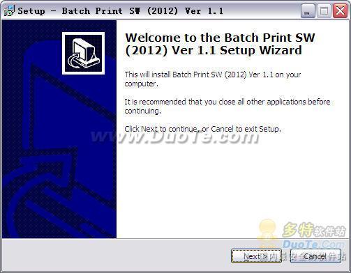 Batch Print SW 2012下载
