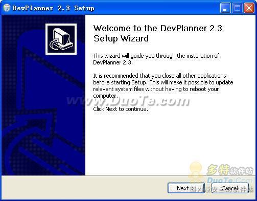 DevPlanner下载