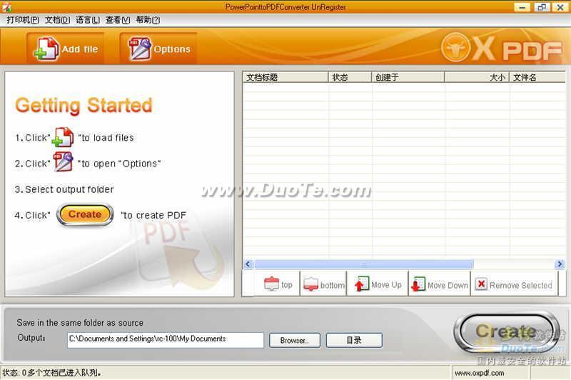 OX PowerPoint to PDF Converter下载