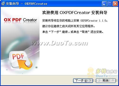 OX Image to PDF Converter下载