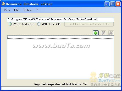 Resource Database Editor下载