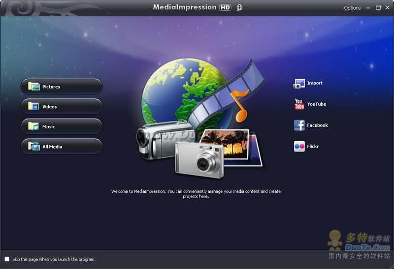 ArcSoft MediaImpression下载