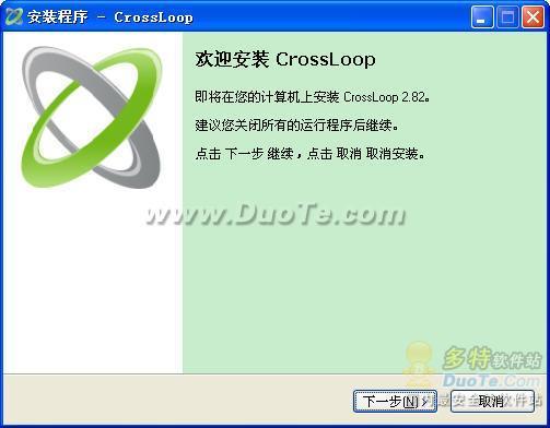 CrossLoop下载