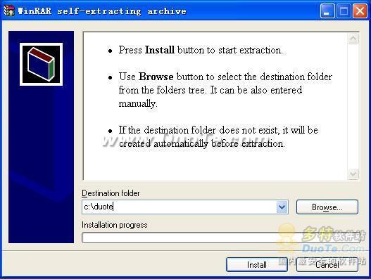 U盘电脑钥匙下载