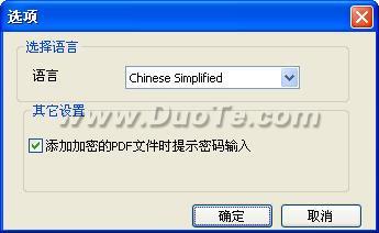 Simpo PDF to Word下载
