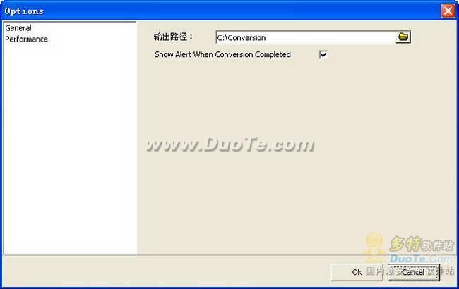 黑鲨鱼免费视频格式转换器下载