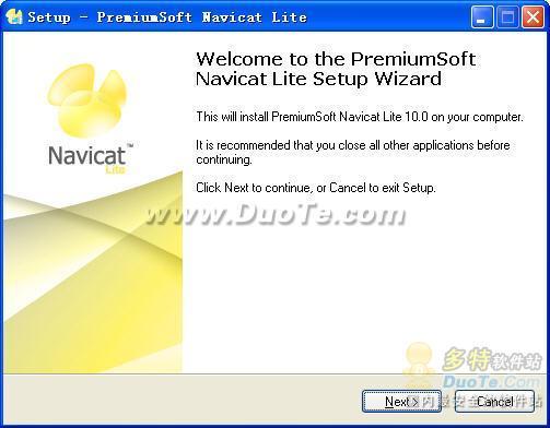 Navicat Lite for MySQL下载