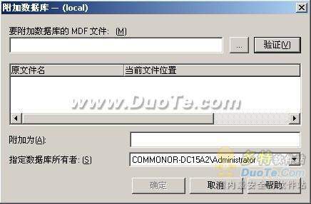 飞龙快餐管理软件下载