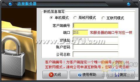 盛高会员管理系统下载