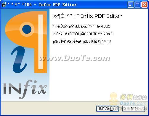 Edit PDF下载