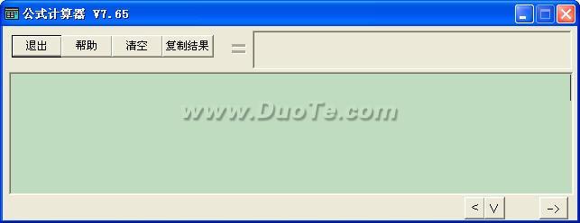 收费票据管理系统下载