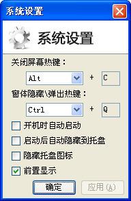 closeLCD(一键关闭屏幕)下载