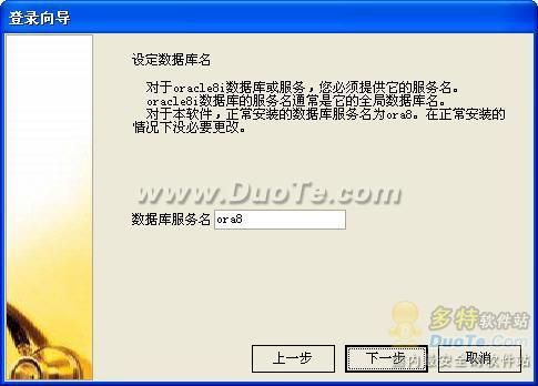 冲谷通用进销存管理软件下载