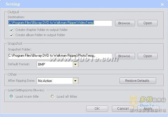 Blu-ray DVD to Walkman Ripper下载