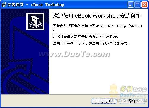 eBook workshop下载
