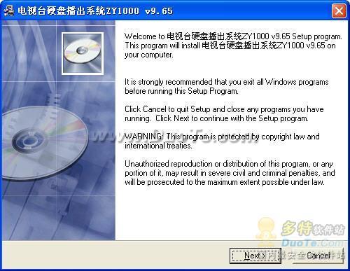 电视台硬盘播出ZY1000下载