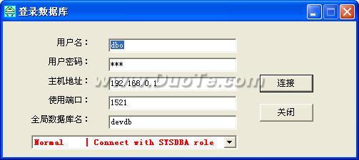 Oracle无驱动连接工具下载