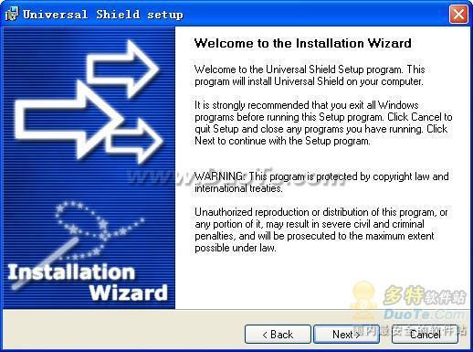 Universal Shield下载