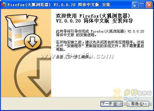 Firefox(火狐浏览器)下载