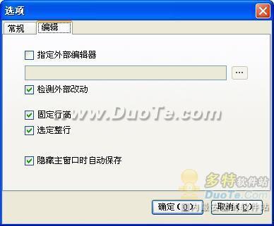 Windows Hosts Editor下载
