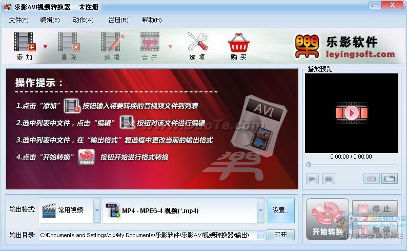 乐影AVI视频转换器下载