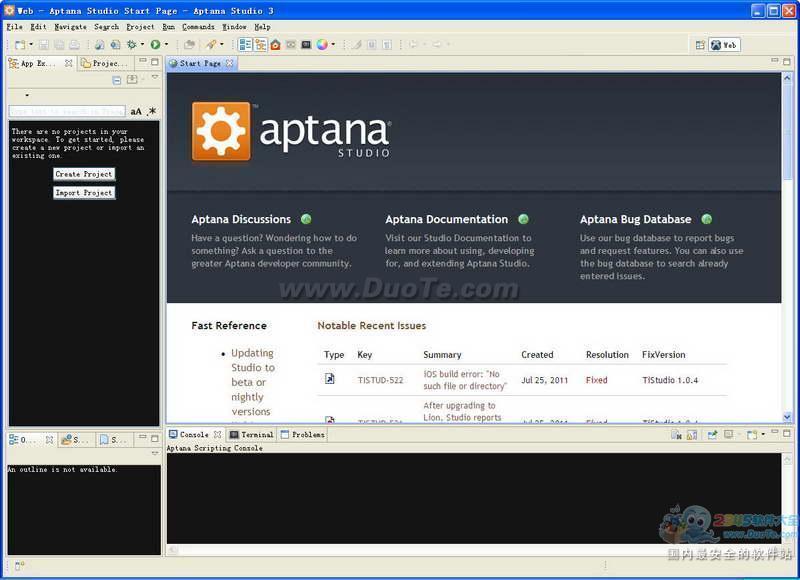 Aptana Studio下载