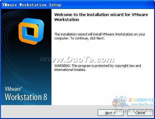 VMware Workstation下载