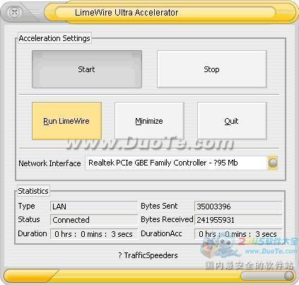 LimeWire Ultra Accelerator下载